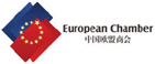 European Chamber Annual Conference 2015: The Changing Landscape