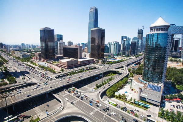 Beijing's Credibility and the Baoshang Bank Dilemma